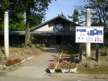 ちひろ美術館 (99)