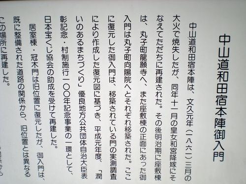 兄弟会Ⅱ (44)