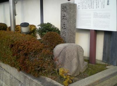 京都国際ホテル(30)