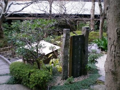 京都国際ホテル (8)