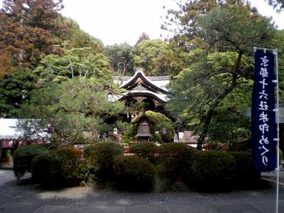 岡崎神社(10)