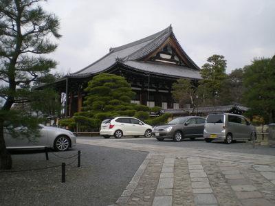 金戒光明寺(3)