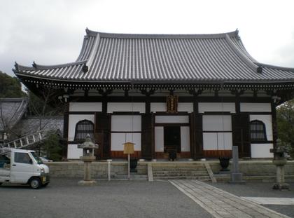金戒光明寺(4)