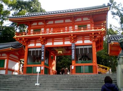 八坂神社 (34)