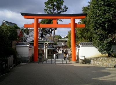 八坂神社 (46)