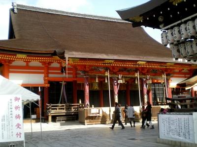 八坂神社 (40)