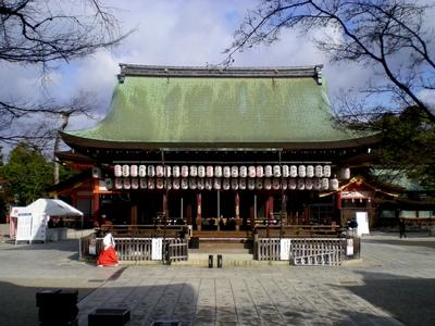 八坂神社 (45)