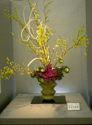 生け花 (12)