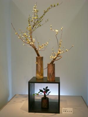 生け花 (7)