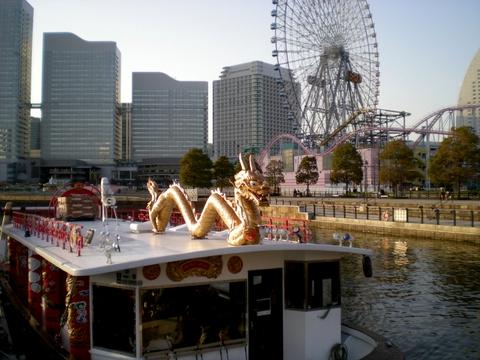 横浜港 (325)