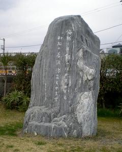 三浦海岸、マホロバ・マインズ三浦 (7)