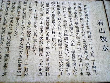 三浦海岸、マホロバ・マインズ三浦 (9)