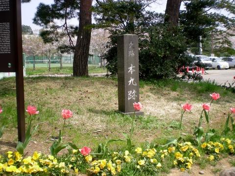 高田城跡    (29)