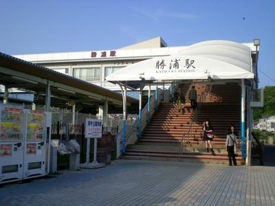 勝浦  (3)