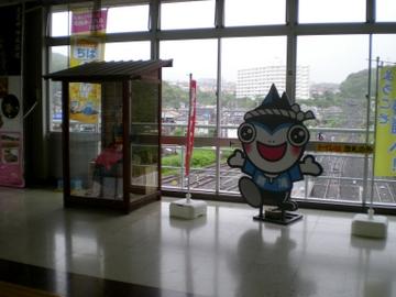 勝浦 駅(2)