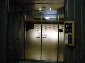 海浜幕張 (127)