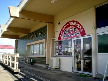 石動駅・クロスランド  (7)