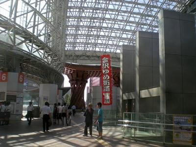 ドーミーイン金沢  (40)