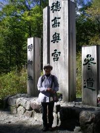 上高地 (175)