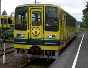 いすみ鉄道 (36)