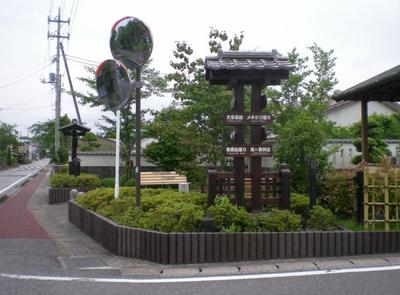 いすみ鉄道 (16)
