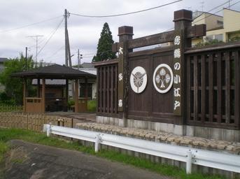 いすみ鉄道 (30)