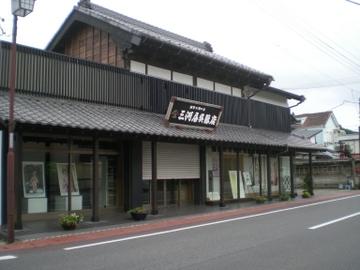 いすみ鉄道 (31)
