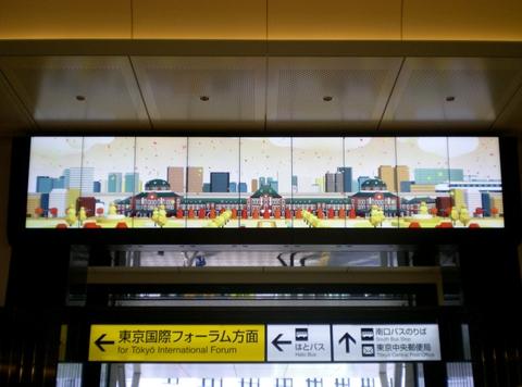 東京駅 (33)