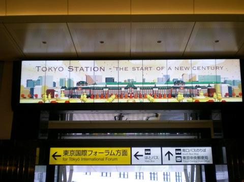 東京駅 (34)