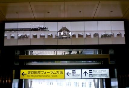 東京駅 (35)