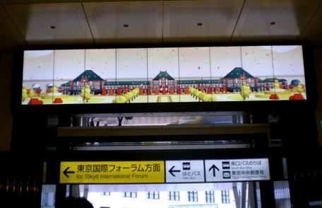 東京駅 (36)