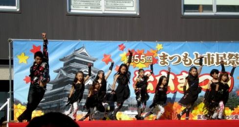 松本 (6)