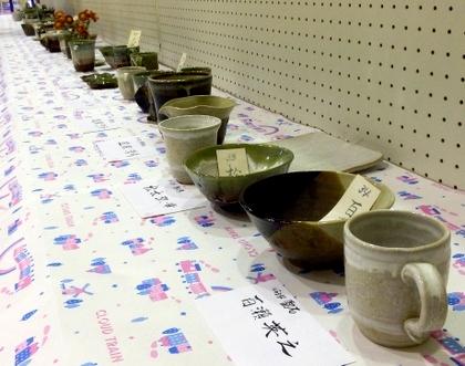コーヒーカップ (4)