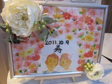 10月結婚式5