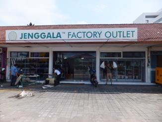 ジェンガラ