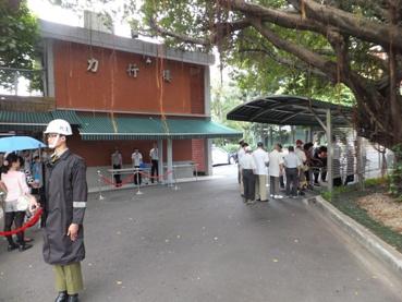 台北博物館12