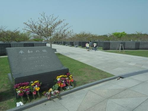 平和祈念公園2