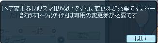 SPSCF0146_20110724190622.png