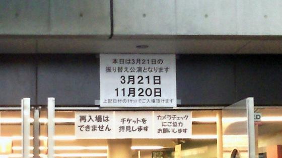 2011112016150000.jpg