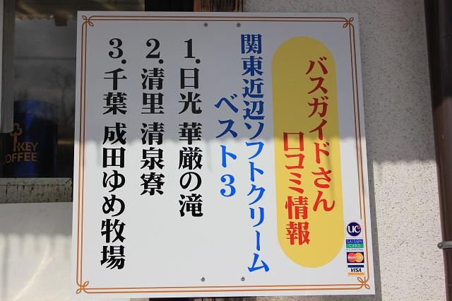 20120128_11.jpg