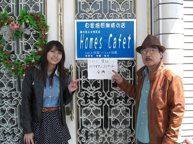 2012_0422心の旅0151-R