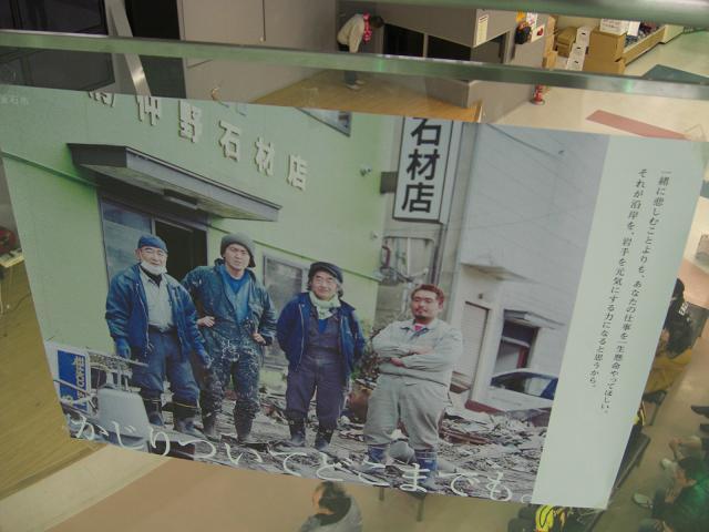 2012_0422心の旅0208-R