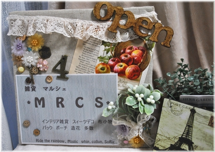 mrcs 002