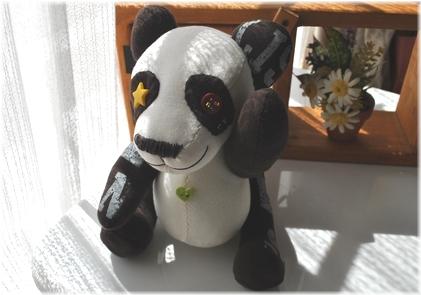 n-panda.jpg