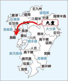 map_kyushu.jpg