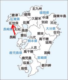 map_kyushu1_20120813141659.jpeg