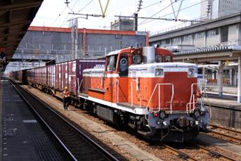 rie2565.jpg