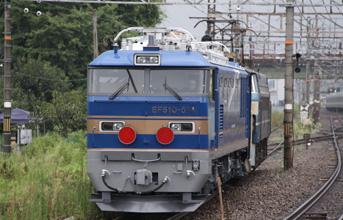 rie2573.jpg