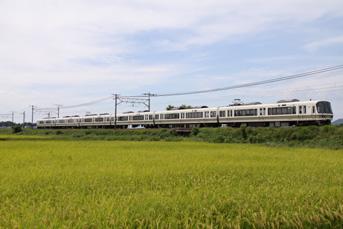 rie2580.jpg