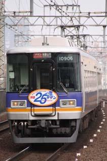 rie2765.jpg